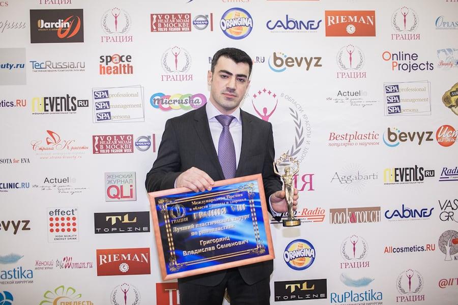 Премия грация для лучших пластических хирургов 2012 год