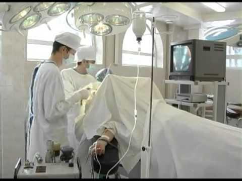 Во время операции