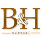 «B&H клиник»